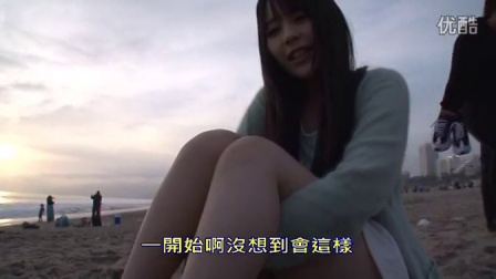 about 佳苗瑠华[中文字幕] in USA