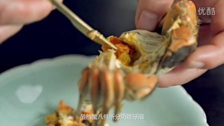 达人厨房:传说中的秃黄油