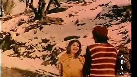 巴基斯坦经典老电影(永恒的爱情)插曲