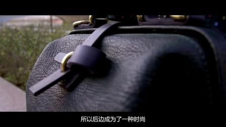 中国人终于也会设计包包了