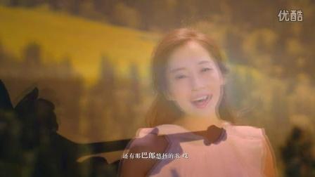 晗月《感谢》MV曝光 美轮美奂堪比文艺片