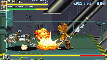 CPS2『Alien vs. Predator』P.Hunter
