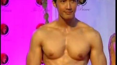 泰国男模比赛