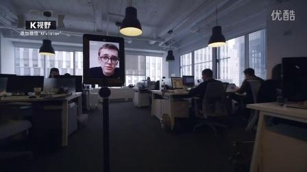[K分享] 不想上班?遥控黑科技机器人帮你上!
