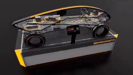 德国贺廷根科技互动 - 大陆汽车集团 2011 国际汽车展动力传动系统展览