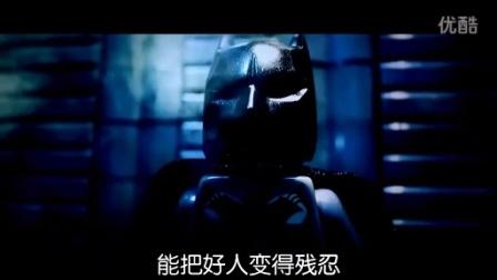 【口袋电影】乐高版《蝙蝠侠大战超人》专业恶搞