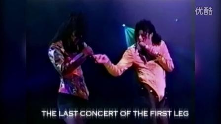 迈克尔杰克逊东京危险巡演 危险25周年 歌迷请愿片花