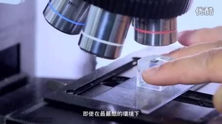 华硕ASUS AUTO-EXTREME独创全自动制程