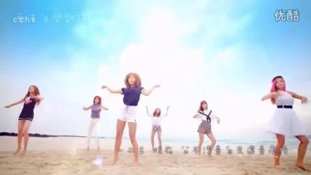 APink -  Remember[中字]