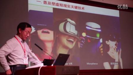 VRplay 2015 高校行——北京师范大学