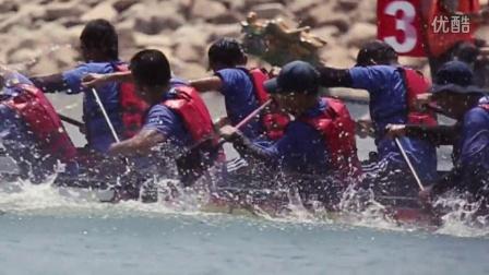 槟城国际龙舟节