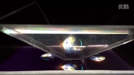 DIY hologram全息三维投射仪