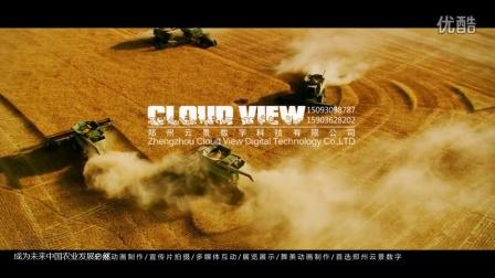 河南海桔农业集团-宣传片拍摄制作