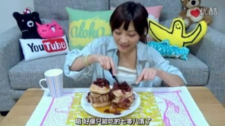 【吃货木下】培根包+卡芒贝尔奶酪(字幕熟肉版)