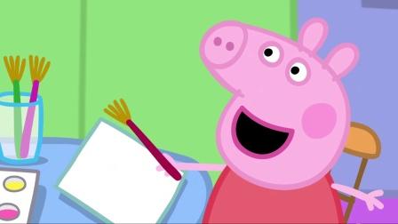 小猪佩奇第一季:乔治第一天上幼儿园