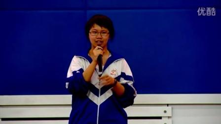 鞍山一中英语演讲比赛 20150617