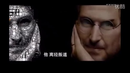 马云励志演讲;在绝望中寻找希望以改变3000万人命运!