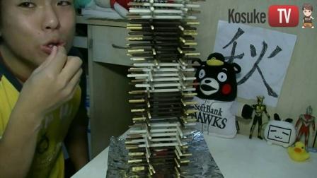 【日本光棍节】11区人民庆祝双11!百奇塔立于大地!单身节快乐!!【Pocky Tower】