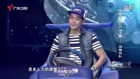 《炫风车手》陈莉慧 淘汰 结果