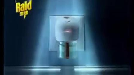 雷达电热蚊香液2009年广告《介绍篇》30秒
