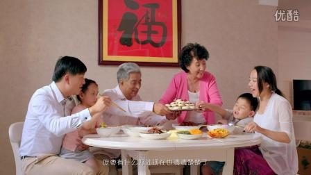 红枣吃法大荟萃,只有你想不到的,没有好想你做不到的!