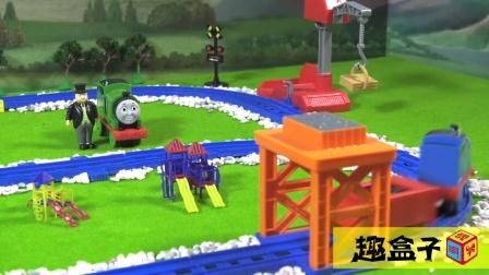托马斯和他的朋友们 采矿石比赛 趣盒子动画