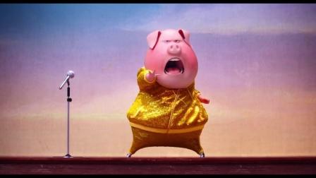 【猴姆独家】笑翻!小黄人团队打造的动画新作《歌唱》先导预告片大首播!