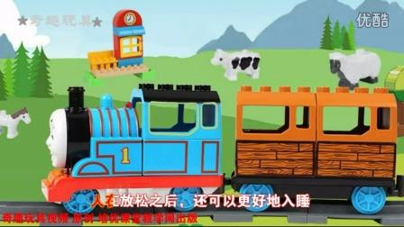 奇趣玩具453 粉红小猪佩奇托马斯小火车健达奇趣蛋 【朵拉熊出没出奇蛋亲子玩具汽车总动员奇趣蛋玩具视频