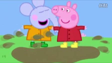 小猪佩奇 新编《我爱跳水坑》粉红猪小妹 佩佩猪