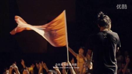 【吉术斋制作】痛仰乐队2015公路巡演纪录片《不期而至》