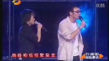 怀念哥哥张国荣经典《沉默是金》汪涵/郑源 湖南卫视超级歌会