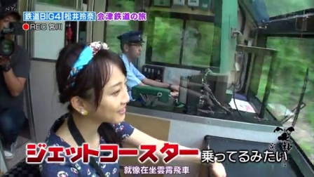 [Melonpan字幕组]150717 笑神様は突然に SKE48 松井玲奈