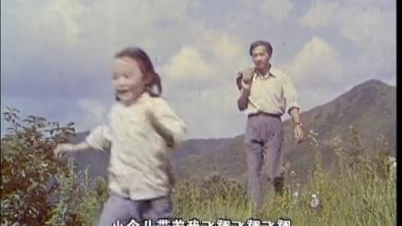 [电影《巴山夜雨》插曲]小伞儿带着我飞翔