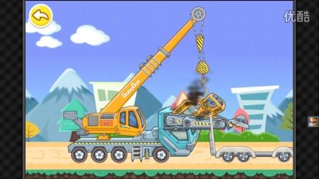 益智游戏02 挖掘机视频表演 宝宝巴士 挖土机 挖掘机动画片 挖掘机视频表演大全 消防车 玩具车 汽车总动员