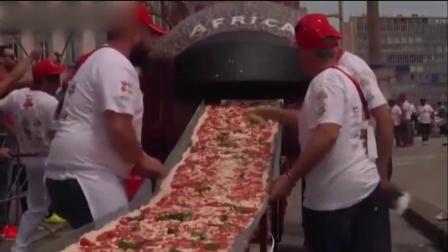 意百名厨师制作2000米世界最长披萨