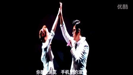 周杰伦2015.12.20魔天伦2尾站 昆明演唱会 浪漫手机  狗狗conjee拍摄