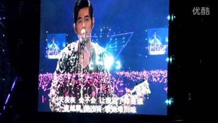 周杰伦2015.12.20魔天伦2尾站 昆明演唱会 世界末日 狗狗conjee拍摄