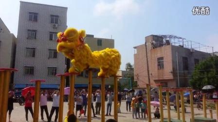 2015广东省遂溪县文化艺术学校醒狮艺术团(好小子醒狮团)精彩演出 高桩醒狮 舞狮 舞狮子