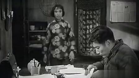 洞箫横吹1957