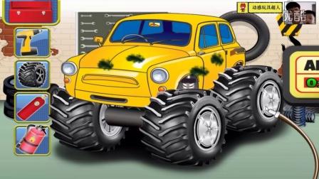 怪物卡车 大脚车 制造商 汽车修理厂 洗车 车库 组装车 换装 04
