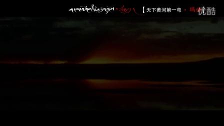 【果子青创】玛曲县宣传片——《秘境玛曲》