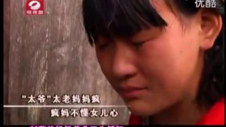 """心得乐第18场""""百善孝为先""""之刘莉"""