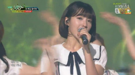 【Sxin隋鑫】[超清现场]160805 Oh My Girl - A-ing KBS 音乐银行 Music Bank
