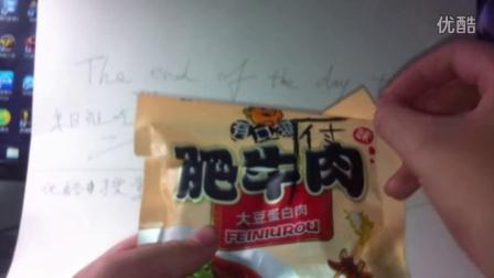 (BT青年帮)末日狂吃:君哥试毒学校周边5毛肥牛腐!!!