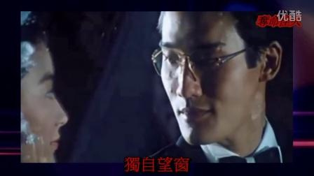 邝美云-电影《夺命佳人》主题曲-《何苦有这一段日子》
