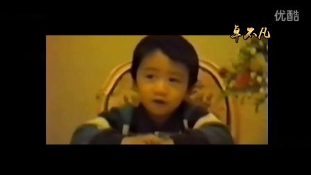 谢霆锋小时候罕见视频曝光,流利英文对答萌翻全场!卓不凡三十七期