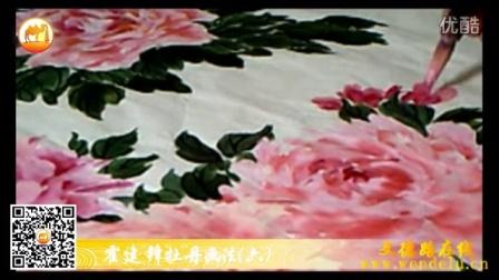 写意水墨重彩中国画牡丹画霍建锋美术手绘艺术创作画法音画展播 6