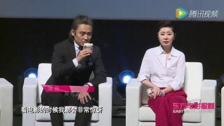 20160420《北京遇上西雅图之不二情书》北京首映