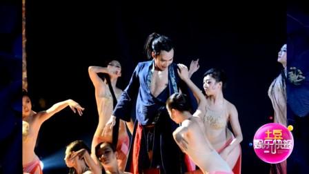 中国最性感舞剧《莲》现世 曾因大尺度遭禁