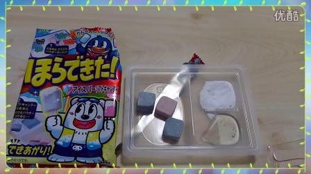 若涵乐园 亲子游戏 日本食玩 冰激凌软糖 手工DIY